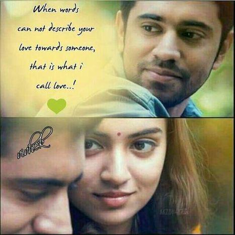 Malayalam movie my best friend presoparcrutku malayalam movie my best friend fandeluxe Images