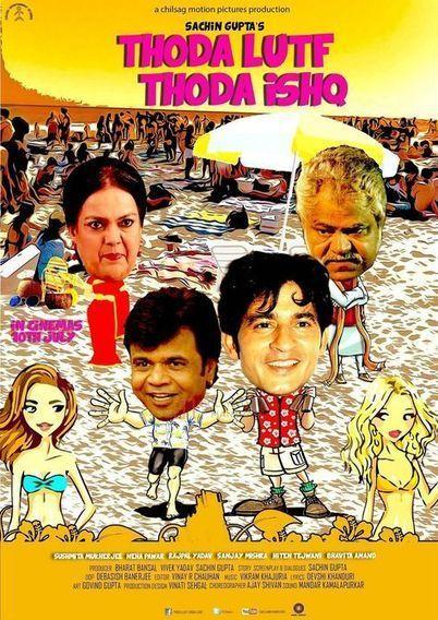 style telugu movie full downloadinstmank