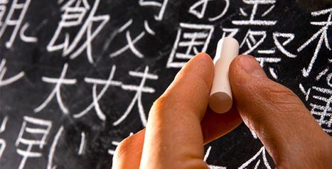 How Bilingualism Can Affect Your Brain   Profesora de Español   Scoop.it