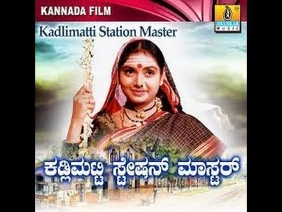 Bold Kannada Movie Mp3 Songs Free Download