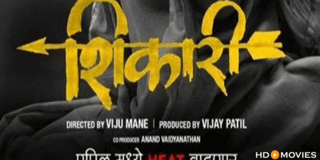 marathi movie download mobile website