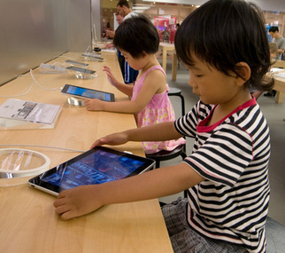 Inquiry-Based Learning iPads & iPods | #edpad | Scoop.it