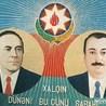 Азербайджанские фальсификации Три основных направления