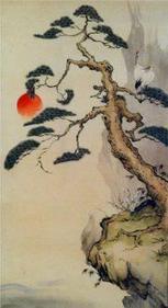 Ochacaffè ringrazia Shoko per la mostra di Pittura giapponese al Japan Matsuri d... | Palmares di bloggi Giapponesi Italiani | Scoop.it