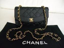 Bon Plan sur 123luxe.fr : MAGNIFIQUE SAC CHANEL / GORGEOUS CHANEL BAG ! VINTAGE ! | Les sacs et accessoires de luxe Vuitton, Chanel et Hermès | Scoop.it