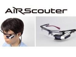 AiRScouter: Gafas de realidad aumentada de 16 pulgadas - NeoTeo | VIM | Scoop.it