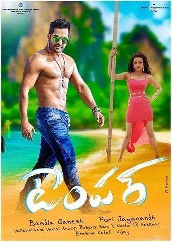 Download Kumar Mangat Pathak 's Next Mp4 Movie In Hindi