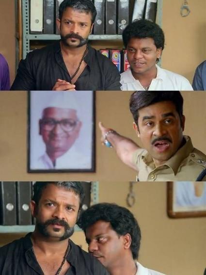 Saatwan Aasman 2 Full Movie Free Download 1080p