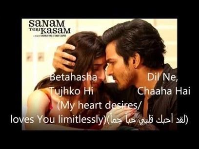 Download Malayalam Hindustan Ki Kasam Movie In 2015 In Kickass Torrent