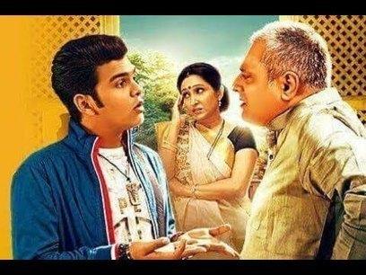 Duniyadari gujarati movie 5 full movie englis duniyadari gujarati movie 5 full movie english sub download malvernweather Gallery