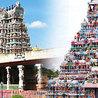 India Pilgrimage