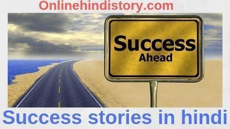 7 Hindi short stories with moral for kids -