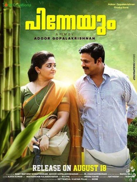 agyaat movie download dvdrip movies