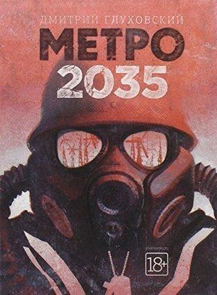 Metro 2033 ebook english pdf free download br metro 2033 ebook english pdf free download fandeluxe Image collections