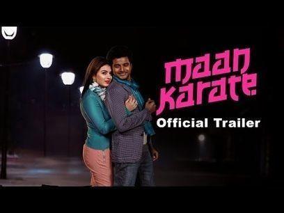 Kabhi Kahin 3 Movie In Hindi Free Download 3gp