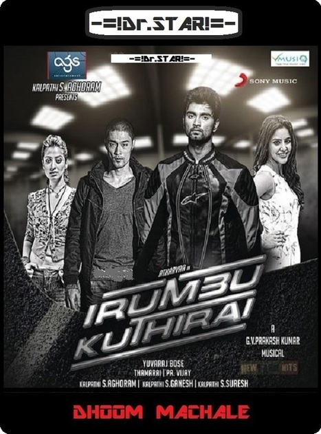 Bikaau 2 Tamil Dubbed Movie Download