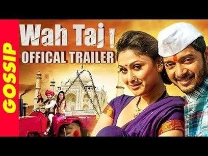download Muavza - Zameen Ka Paisa movie in 720p movies
