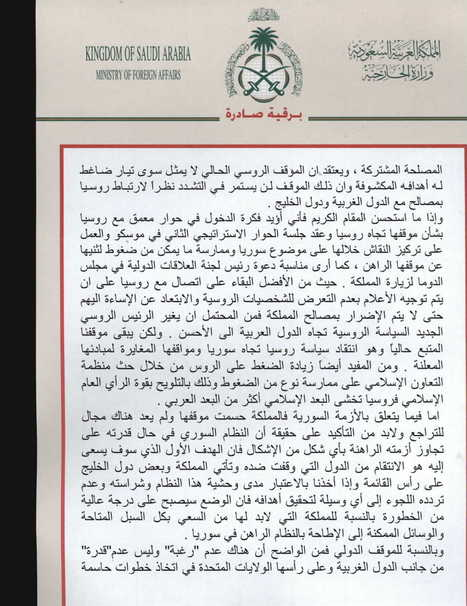 Newly Translated WikiLeaks Saudi Cable: Overthrow the Syrian Regime, but Play Nice with Russia | Global politics | Scoop.it