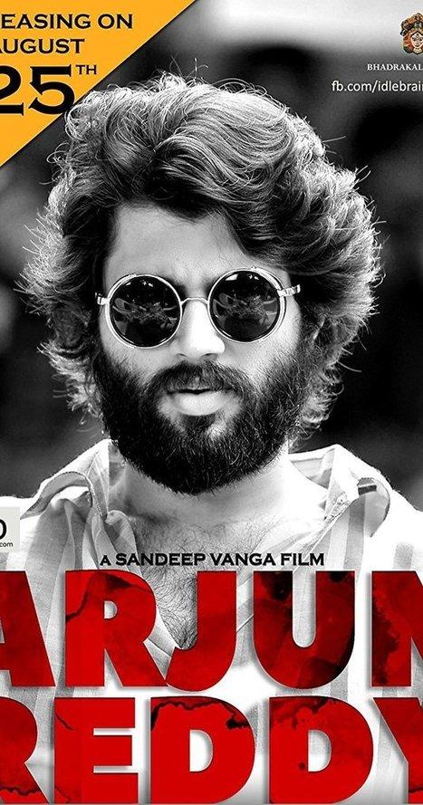 Jwaala Daaku Marathi Full Movie Free Download