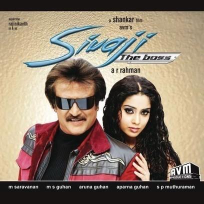 Sivaji The Boss Full Movie Download Hd 1080p