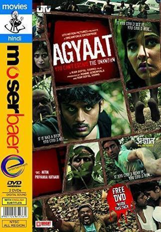 Bewafa Sanam Movie Download Utorrent