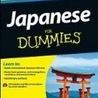 japanese learner