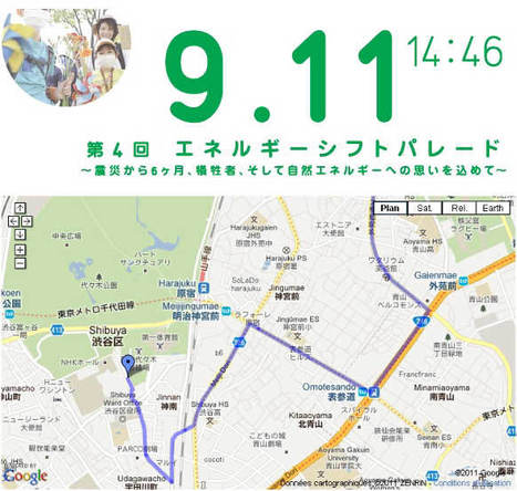[JPN] Grande manifestation et conférence pour la commémoration des 6 mois, le 11 septembre* | Enepare.org | Japon : séisme, tsunami & conséquences | Scoop.it
