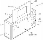Nikon Patents Semi-Transparant LCD Screens For Cameras - Popular Photography Magazine | PHOTO Service | Scoop.it