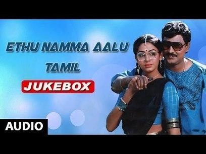 Crime Affairs Aur Badla song mp3 free download