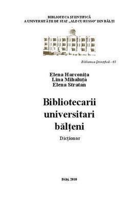 Mxmikanth ebook on public administration pdf retele de telecomunicatii tatiana radulescu pdf 62 fandeluxe Image collections