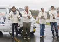 Electric Suzuki Van Travels Over 800 Miles Per Charge | Sustain Our Earth | Scoop.it
