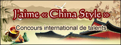 La Chine critique certains commentaires japonais et philippins qui ... | Mer de Chine | Scoop.it