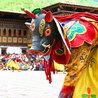 BhutanKingdom