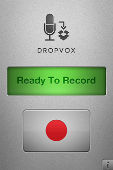 Ubiquitous Audio Interviews: DropVox | Mobile Journalism Apps | Scoop.it