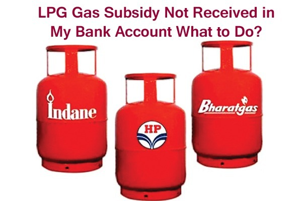 Check LPG Gas Subsidy Status for HP Gas, Indane...