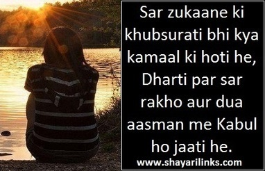 Miss U Quotes Hindi Sar Zukaane Ki Sad Shay
