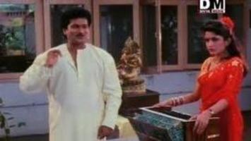Brundavanam Telugu Full Movie - Rajendra Prasa