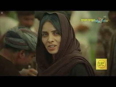 Bhhai Ka Maal Hai movie hd download utorrent