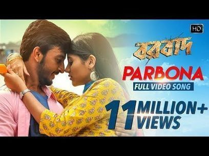 Disco Valley bengali movie mp3 song download