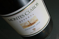 Montes Claros Reserva 2010 Branco | Magna Casta | Wine Lovers | Scoop.it