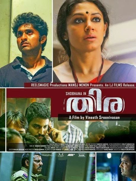 an education 2009 yify torrent