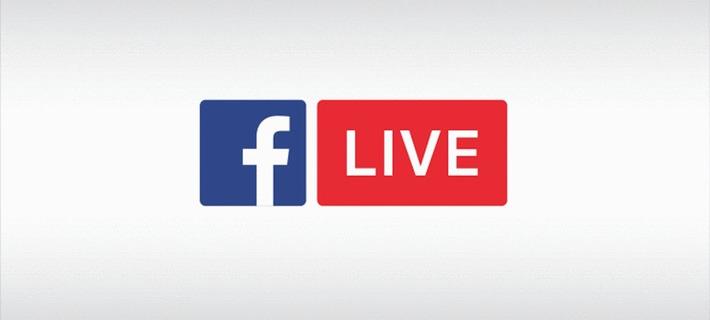 Facebook Live Video: diffusez en direct depuis votre ordinateur | TIC et TICE mais... en français | Scoop.it