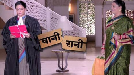 Vani Rani 20th December 2017 Written Episode Up
