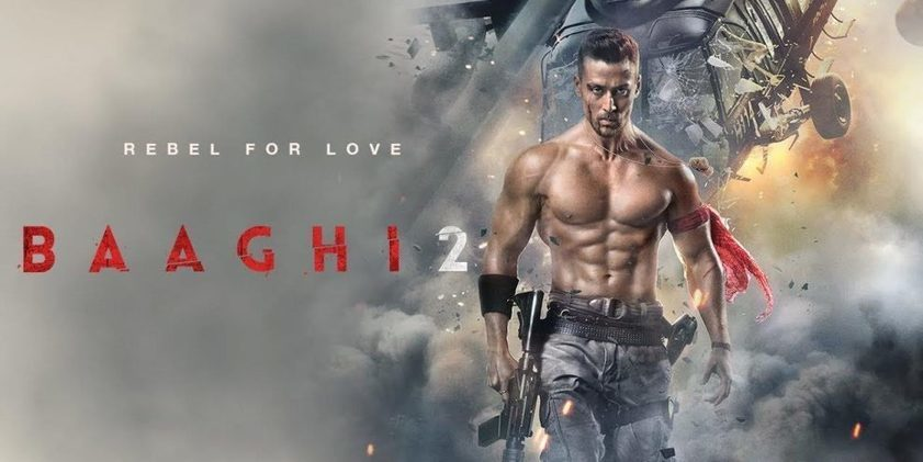 Baaghi Aurat full movie 720p online