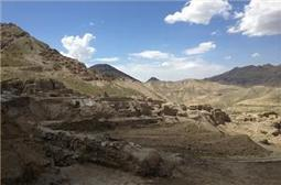 Afghan archaeology site faces rocky future | British Genealogy | Scoop.it