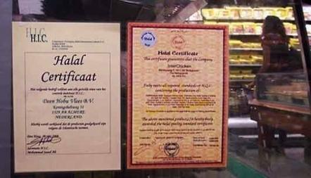Marché du halal : Dubaï veut devenir un acteur majeur du halal | agro-media.fr | Actualité de l'Industrie Agroalimentaire | agro-media.fr | Scoop.it