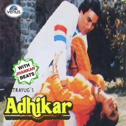 Jhankaar Beats 3 Full Movie In Tamil Hd 1080p