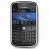 Blackberry Unlock Code
