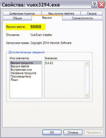 15 monitor crack webcam 4