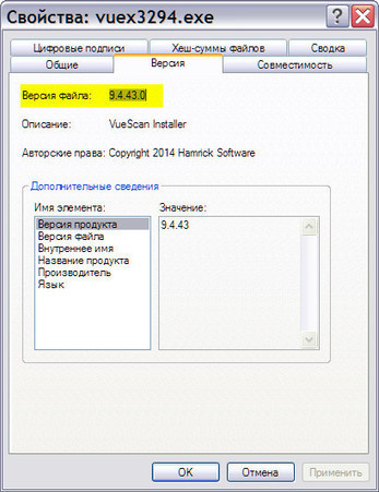 Warez webcam monitor